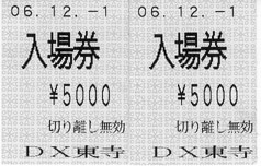 DX Toji Strip Show Ticket Stubs