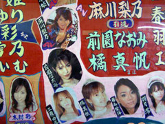 toji dx strip club poster