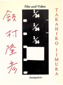 Takahiko Iimura exhibition catalogue