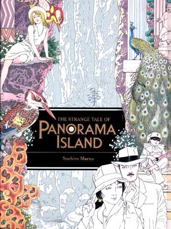 The Strange Tale of Panorama Island cover