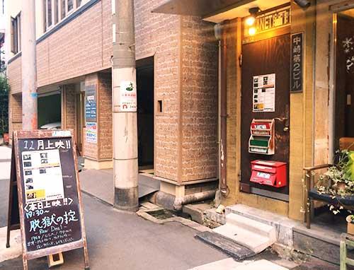 Planet Studyo +1, Umeda, Osaka