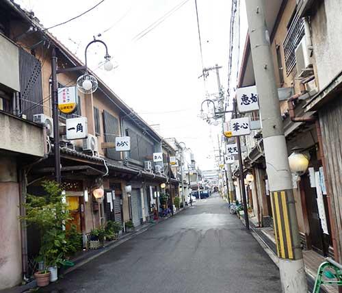 Tobita Shinchi, Osaka