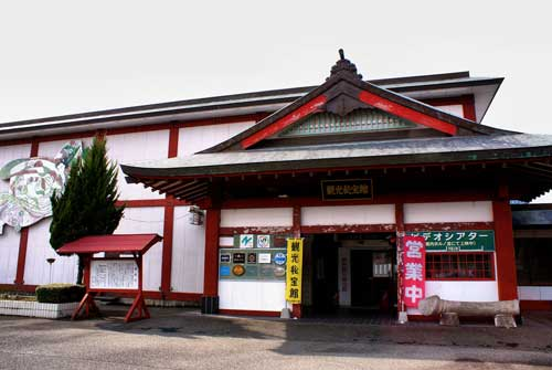 Ureshino Sightseeing Museum of Hidden Treasures