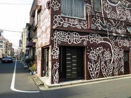 Modern day Yoshiwara district, Tokyo
