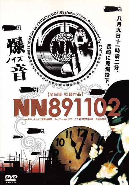 NN891102 DVD cover