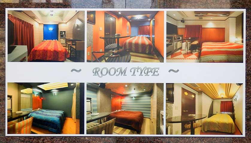 Love Hotel room options